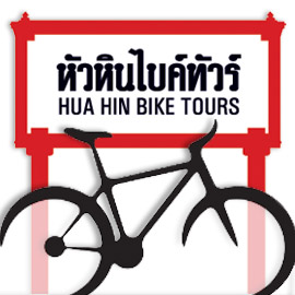 Hua Hin Bicycle Tours
